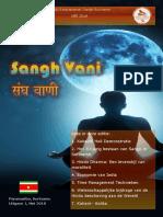 Sangh Vani 2018 Q1 v1