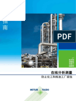 Best Practice Guide ChemicalCorrosion Zh Apr14