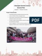 2018 Shanghai University Summer School