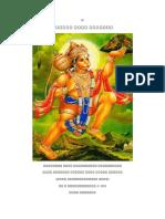 138417452-Sri-Hanuman-Chalisa-in-Tamil.docx
