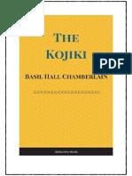 Kojiki (English)