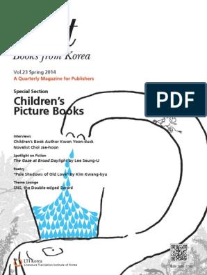 23-1 | South Korea | International Politics