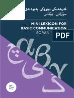 Mini Lexicon Sorani Beneficiaires Watermark Low Res-English-greek
