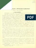 644 - ქველი ჩხატარაიშვილი - გურიის სამთავროს პოლიტიკური ისტორიიდან