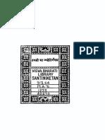 Mysore Annual-Report.pdf