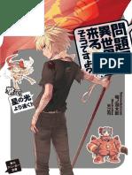 Mondaiji-tachi Ga Isekai Kara Kuru Sou Desu Yo Volume 11 - Strike Faster Than Starlight!
