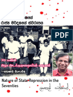 Nature of State Repression in the Seventies_LB_Full