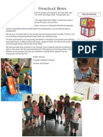 Preschool News July