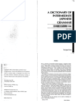 _a_dictionary_of_intermediate_japanese_grammar_nakama_authors.pdf