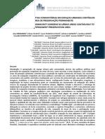 ICUR2016_0171_paper