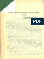 672 -ვლადიმერ აბრამიშვილი - ჟალეთის, ჩელეთისა და ბოდოჯის ადგილმდებარეობის შესახებ.pdf