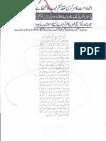 Aqeeda-Khatm-e-nubuwwat-AND -ISLAM-Pakistan-KAY- REAL DUSHMAN 5714