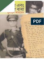Ekattor Ebong Amar Baba - Humayun Ahmed (BDeBooks.com)