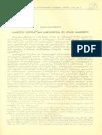 705 - თამაზ ნატროშვილი - ქართული ფეოდალური საზოგადოება და იოსებ ქართველი
