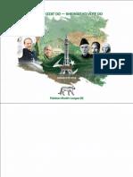 PML(N) Election Manifesto 2018