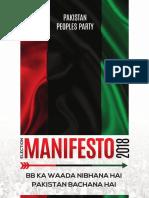 PPP Manifesto 2018
