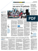 DEV_HEALTHKE:Pathetic State of emergency departments in hospitals/KUBANIA