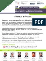 KM Russia 2010 brochure