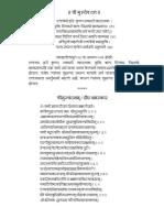 nitya_bhajan_thursday_datta_mandir.pdf