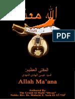 Allah Manna Dr. Malachi Z York