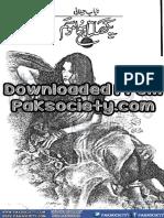 Pighalta Hua Mousam by Nayab Jelani