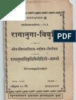 Raganuga-vivritih_of_Rupakaviraja.pdf.pdf