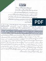 Aqeeda-Khatm-e-nubuwwat-AND -ISLAM-Pakistan/SINDH KAY-DUSHMAN 5726