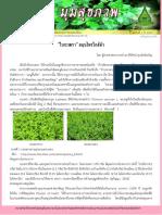 Healthy571.pdf