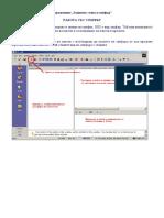 nsk13.pdf