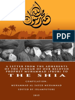 A Letter From the Adherents of the Sunnah of Our Beloved Prophet Muhammad Pbuh to the Shia