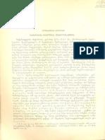 731 - ალექსანდრე აბდალაძე - შამქორის ბრძოლის თარიღისათვის