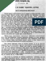 Cisarž Branko - Crkveno pravo - Prestupi i kazne