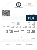 hama.pdf