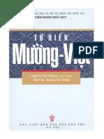 Tu Dien Muong Viet