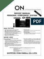 DENON++D-65+audio