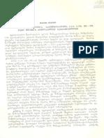 754 - დავით ჟღენტი - შინაკლასობრივი ბრძოლის საკითხისათვის XVII საუკუნის 60-70-იანი წლების აღმოსავლეთ საქართველოში