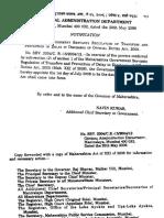 RTI17manualstransfereng.pdf