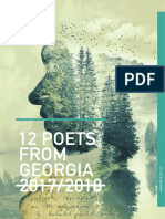 12 Poets From Georgia 2017-18