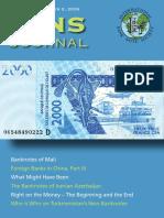 Banknote Sample Journal