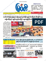 10 7 2018 Themyawadydaily