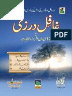 Ghafil Darzi.pdf