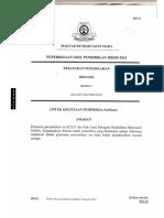 mrsm-2015-answer-scheme.pdf