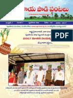 Vyavasaya Padipantalu JANUARY 2017