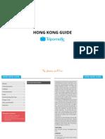 Tripomatic Free City Guide Hong Kong
