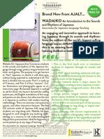 Kodansha Kanji Usage Guide.pdfadvert.pdf
