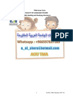 حل واجب A230a >>> 00966597837185 << مهندس أحمد > واجبات الجامعة العربية المفتوحة