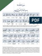 58. Sura Al Mujadila