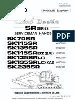 SK70SR~SK235SR HANDBOOK