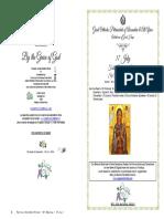 2018 - 17 July - Festal Vespers - ST MARINA