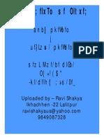 Sanskrit Sahitya Ka Itihaas Baldev Upadhyaya.pdf